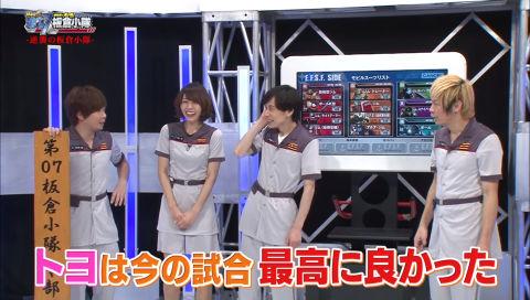 絆体感TV 機動戦士ガンダム 第07板倉小隊 特番  -逆襲の板倉小隊-#04<主音声>
