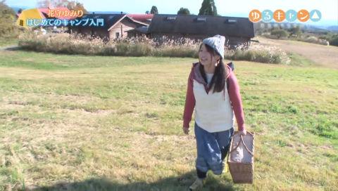 【ゆるキャン△】「花守ゆみり はじめてのキャンプ入門」 #3