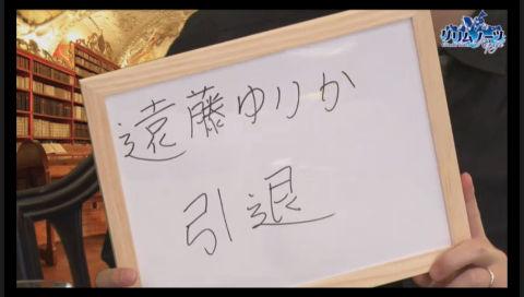 新生グリムノーツ Repage発表会 (ゲスト:市ノ瀬加那 MC:間島淳司&遠藤ゆりか)