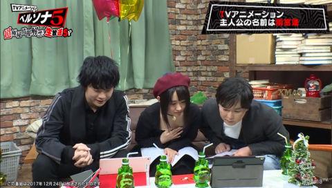TVアニメーション「ペルソナ5」超極秘情報解禁!生放送SP イブの渋谷で何かが起こる!?