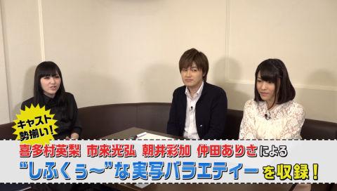 TVアニメ『お酒は夫婦になってから』Blu-ray実写映像特典PV公開!