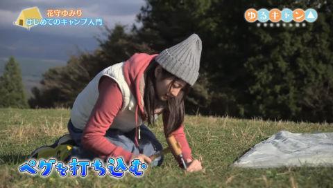 【ゆるキャン△】「花守ゆみり はじめてのキャンプ入門」 #4