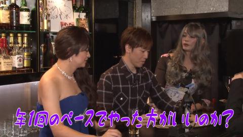 DVD『バー姐朋友2』PVその2「浅ねぇが占って欲しい事」