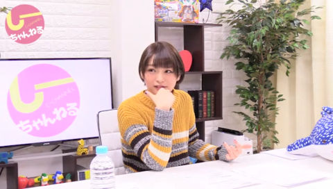 井澤詩織のしーちゃんねる 第67回