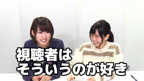 ヒヨ先生が教える『プロジェクト東京ドールズ』! ドールズTV byファミ通App