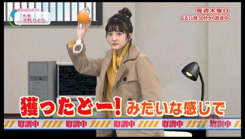 アニゲー☆イレブン! 第118回(Short Ver.)