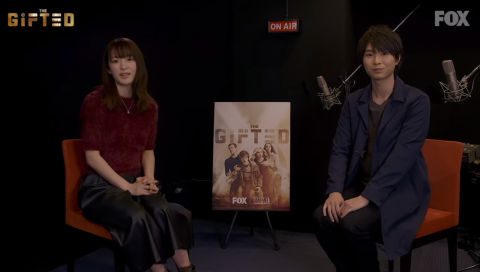 【FOX】「The Gifted」声優 小松未可子さん、上村祐翔さん 特別対談 Part4