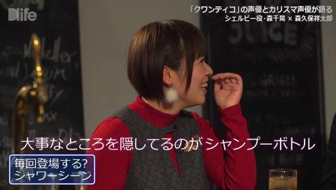 【森久保祥太郎&ナジャ】声優たちの語りBAR Part2 第1話【ゲスト森千晃】