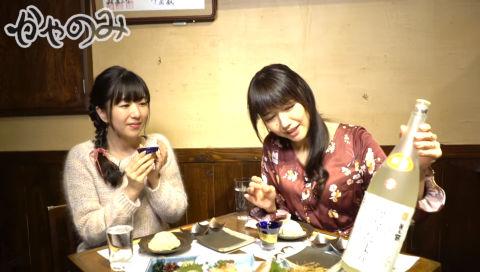 かやのみ#37「井上喜久子さんと乾杯! 後編」