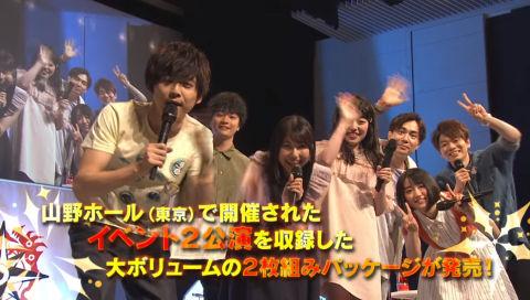 「七つの大罪FES 輝ける太陽/甦る邪星」 Blu-ray&DVD ロングPV