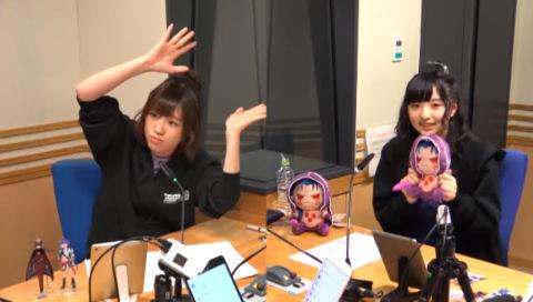 【公式】『Fate/Grand Order カルデア・ラジオ局』 #55 (2018年1月23日配信)