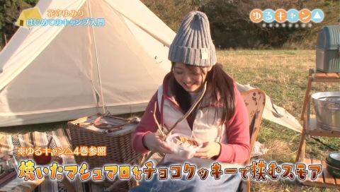 【ゆるキャン△】「花守ゆみり はじめてのキャンプ入門」 #5