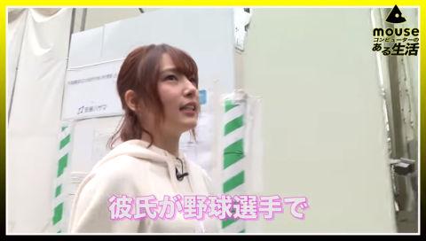 内田真礼が初セルフMV撮影と動画編集に挑戦! マウスコンピューターのある生活#3│マウスコンピューター