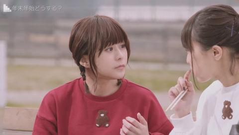 水瀬いのりと大西沙織のPick Up Girls! #17 【遅すぎる あけおめことよろ!!】