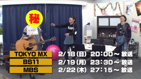 AD-LIVE | 「AD-LIVE TV」番宣CM 30秒