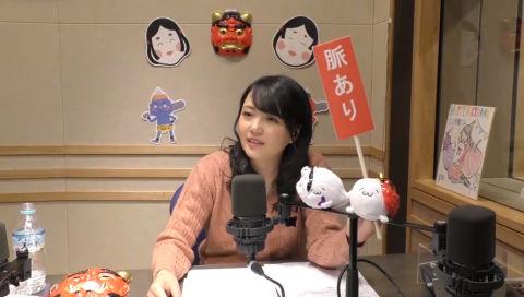 三上枝織のみかっしょ!2018年2月1日放送 第106回