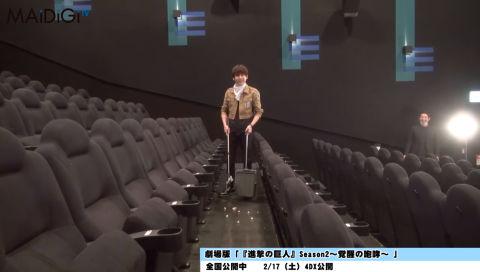 梶裕貴、「進撃の巨人」第3期のNHK放送に「うれしい」 「より魂を込める」