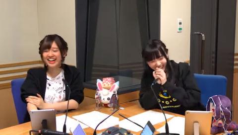 【公式】『Fate/Grand Order カルデア・ラジオ局』 #56 (2018年2月6日配信)