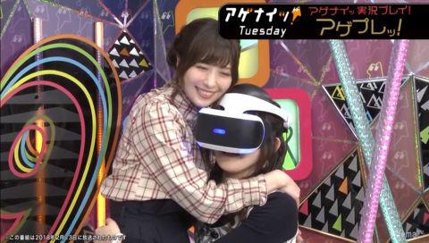 Abema Game 9 アゲナイッ! チューズデー#4