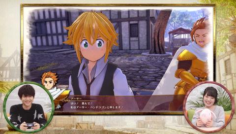 PS4『七つの大罪 ブリタニアの旅人』 梶 裕貴さんと久野美咲さんによるゲーム紹介動画