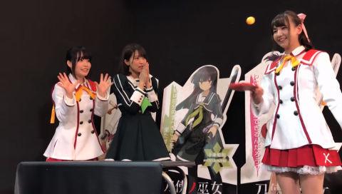 「刀使祭」イベント合間動画【卓球ポンポン編】