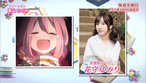アニゲー☆イレブン! 第122回(Short Ver.)