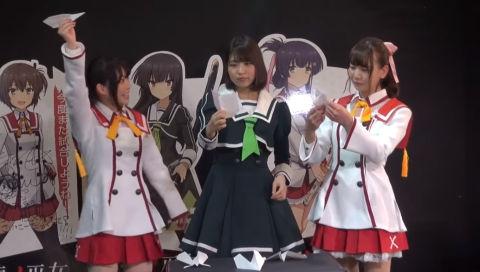 「刀使祭」イベント合間動画【紙飛行機編】