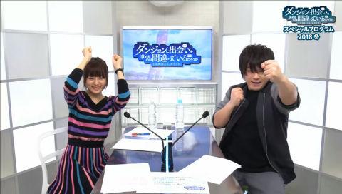「ダンまち」 スペシャルプログラム 2018 冬