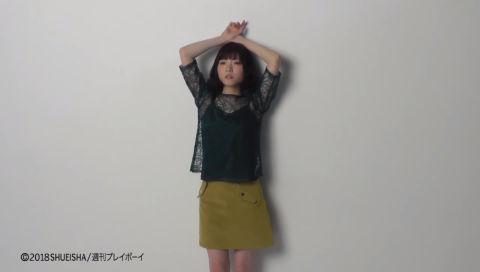 【週刊プレイボーイ】小澤亜李メイキングムービー