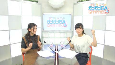 松岡と内田のガンガンGAちゃんねる (2018年2月22日配信/シリーズ第47回)