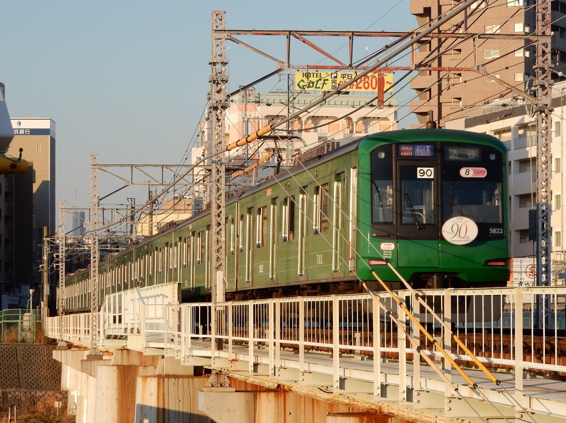 DSCN1475A.jpg