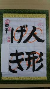 毛筆1-1710