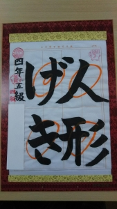 毛筆2-1710