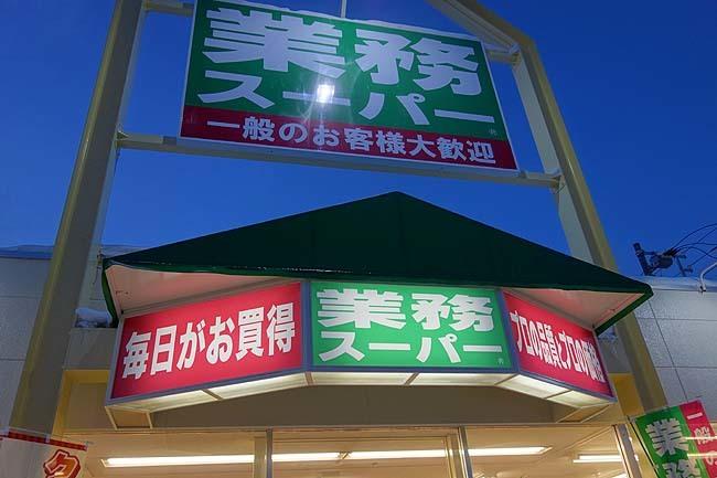gyomu_asa1.jpg