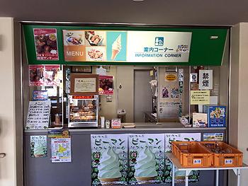 20180222_道の駅サラブレッドロード新冠