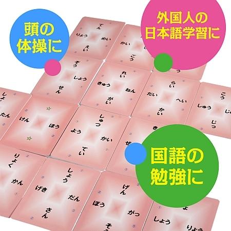 s日本語勉強カードP_03