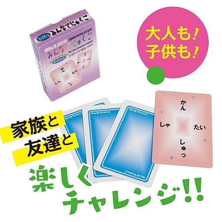 s日本語勉強カードP_04