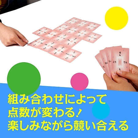 s日本語勉強カードP_05