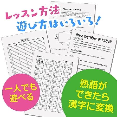 s日本語勉強カードP_06