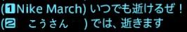 ffxiv_20180117_003014.jpg