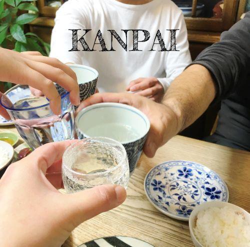 kanp7.jpg