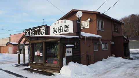 札幌市 宮田屋 清田本店☆大晦日