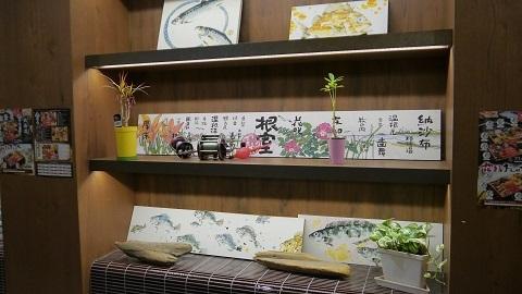 札幌市 根室花まる 南25条店☆記念日
