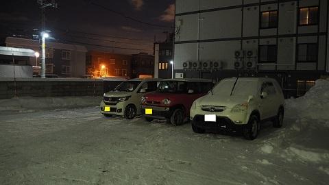 札幌市 麺処まるは RISE ☆貝ダシらーめん