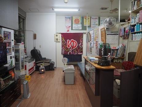 札幌市 中央区の銭湯 末広湯☆銭湯めぐり