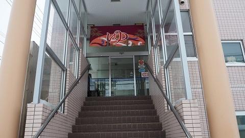 札幌市西区の銭湯 扇の湯