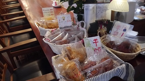北海道鳥濱珈琲館
