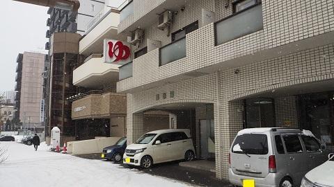 札幌市中央区の銭湯☆喜楽湯
