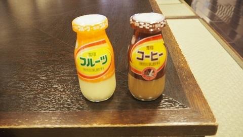 天然温泉 極楽湯さっぽろ弥生店☆ゆうゆう亭