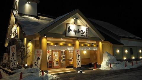 回転寿司 トリトン札幌平岸店